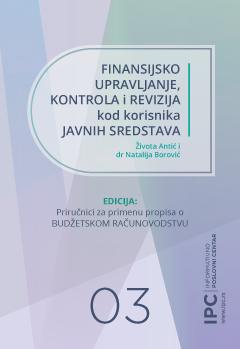 Priručnik FUK-03